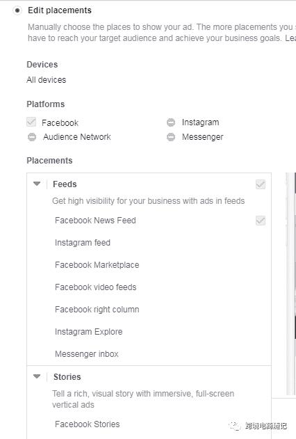 Facebook Ads Manager广告创建详解!及Facebook广告系列功能介绍、使用教程
