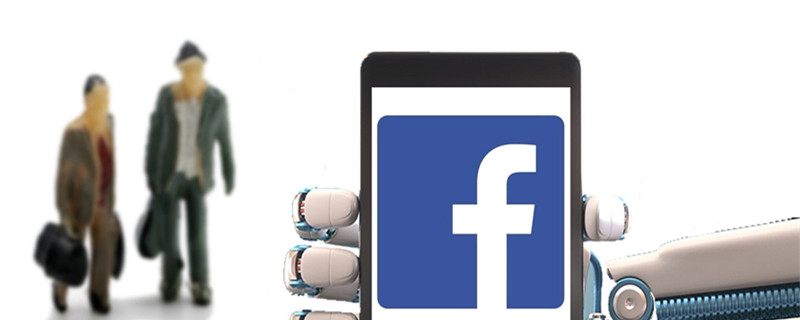 facebook营销方法和技巧