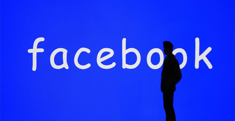 Facebook IQ 发布2021年热门话题和趋势报告,8大市场全解读!