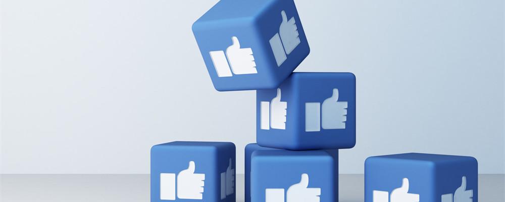 facebook怎么卖货