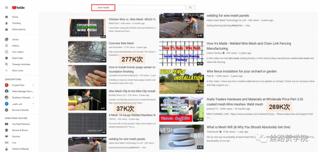 如何高效利用YouTube自我打造、拓展品牌影响力?
