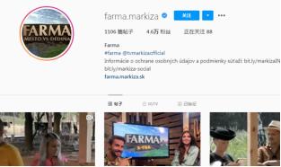 如何撰写和优化Instagram账户信息?