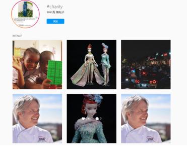 如何把Instagram上的粉丝转化成客户?