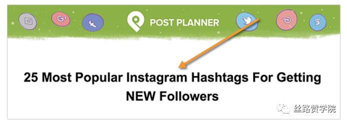 """如何利用Instagram标签来搭建自己的""""品牌流量池""""?"""